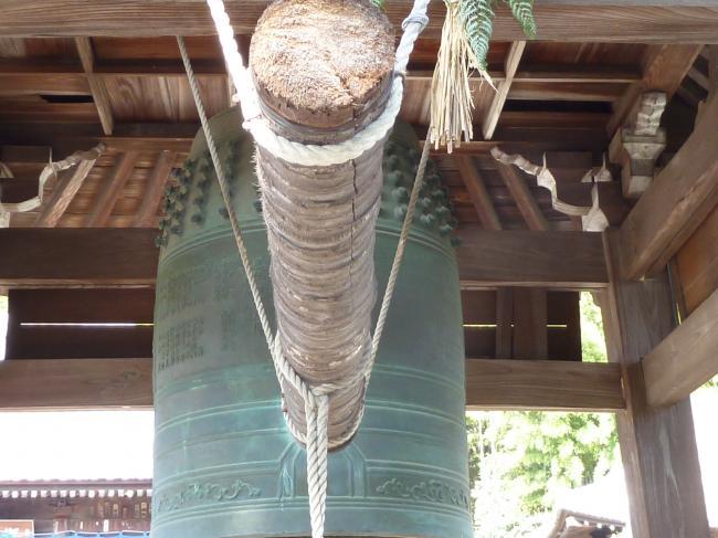 浄土寺鐘縮小