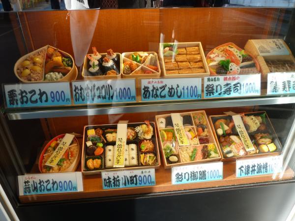 祭り寿司ディスプレイ4