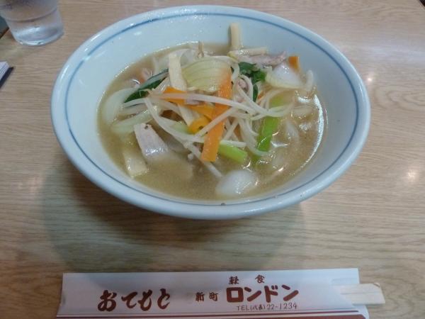 ちゃんぽん4