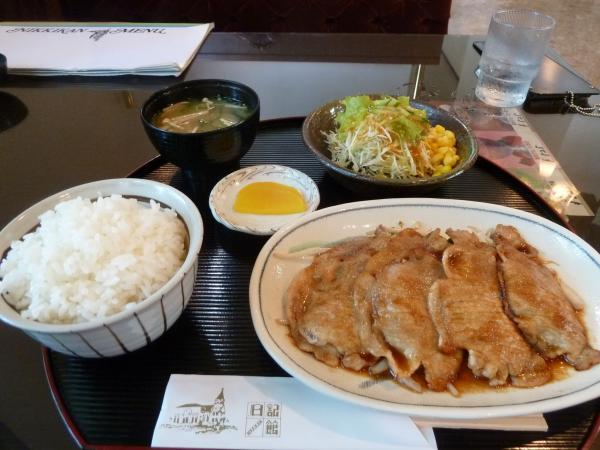 生姜焼定食4