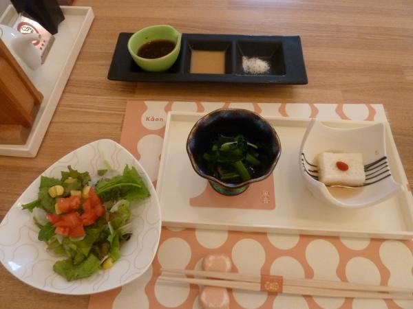 前菜とサラダ4