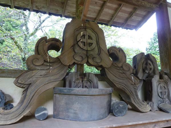 鬼瓦木型2