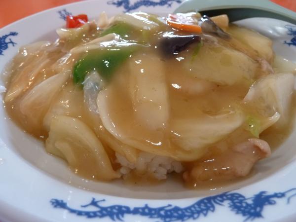 中華丼アップ5