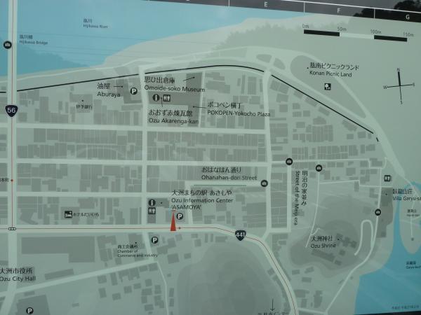 観光地図1