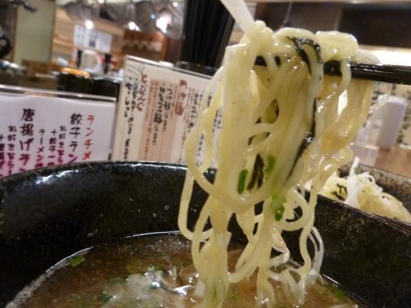 つけ麺麺アップ3