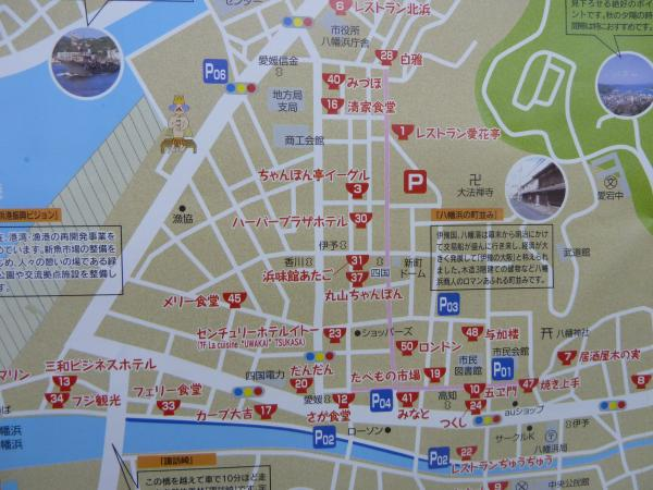 ちゃんぽんマップ1