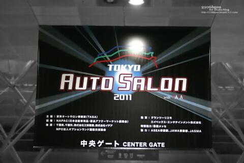☆東京オートサロン2011 with NAPAC-INDEX☆