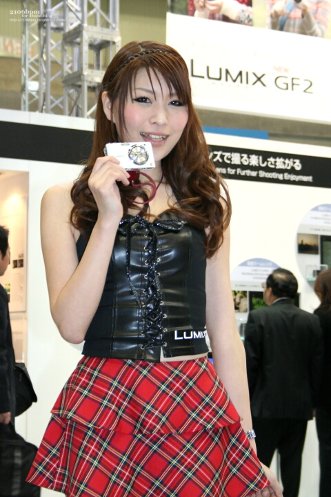 愛原涼 / Panasonic -CP+2011-