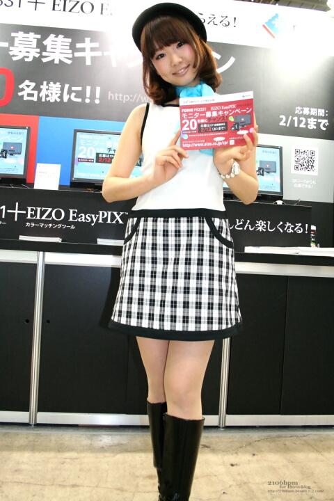 三田彩乃 / EIZO -CP+2011-