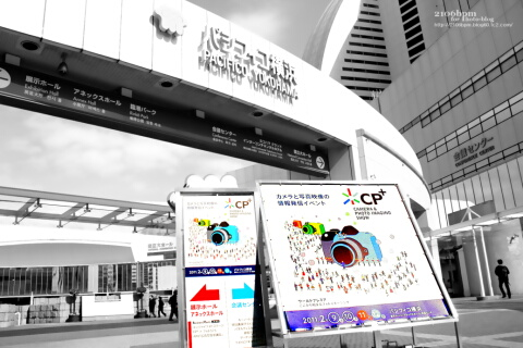 ☆CP+2011 CAMERA & PHOTO IMAGING SHOW-INDEX☆