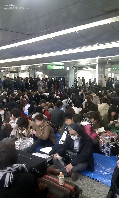 2011.3.11 横浜駅