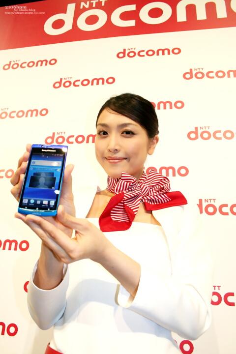 2011年夏モデル 新商品・新サービス発表会