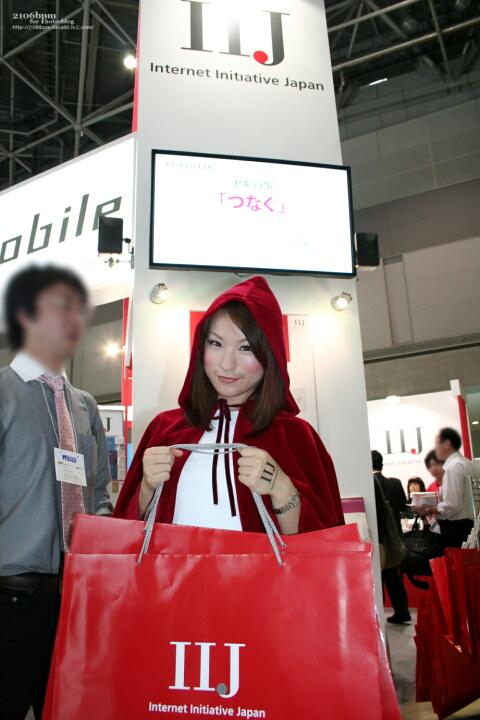 七海真希 / IIJ -WIRELESS JAPAN 2011-