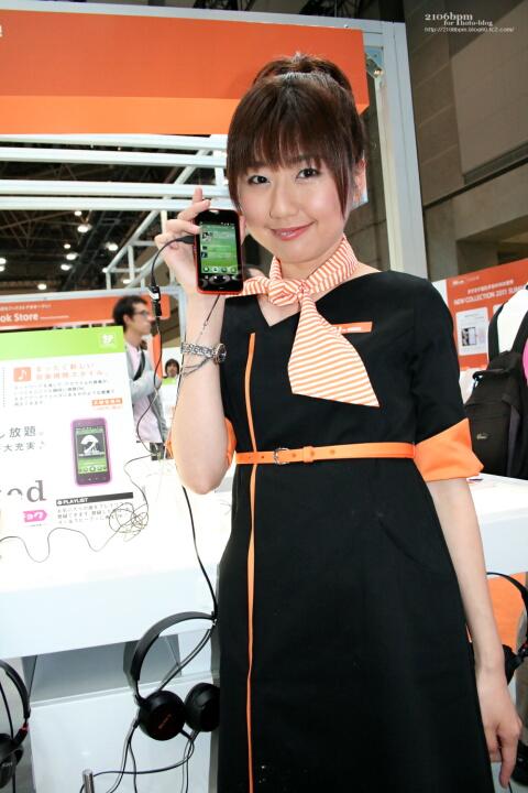 岡本けい / au by KDDI -WIRELESS JAPAN 2011-