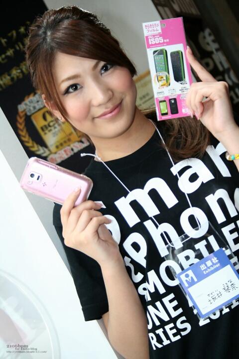 坂井琴奈 / テレホンリース -WIRELESS JAPAN 2011-