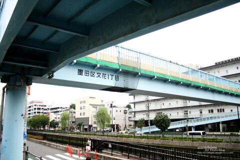 歩道橋 / 東京都墨田区