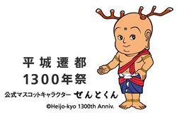 100202-03_03.jpg