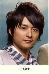 2010kiku_koike.jpg