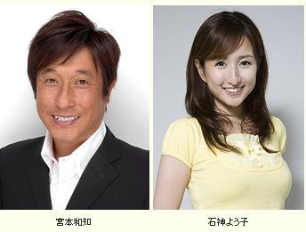 2010kiku_miyamoto.jpg