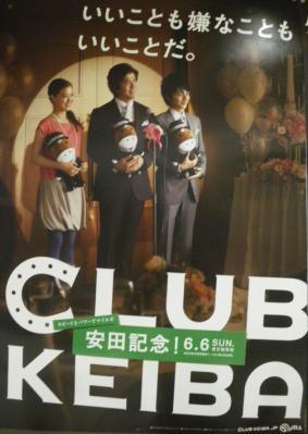 2010yasuda.jpg