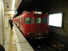 02.15瀬戸線 002