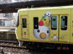 02.15瀬戸線 001