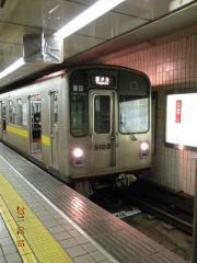 02.15瀬戸線 016