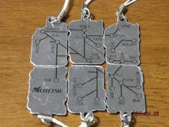 メタルプレートストラップ 003