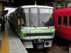 5.23神宮前-熱田-武豊線 008