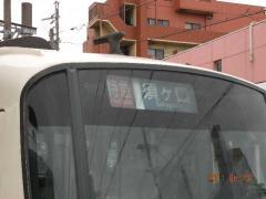 5.23神宮前-熱田-武豊線 009