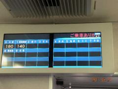 5.23神宮前-熱田-武豊線 002