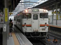 7.25岐阜駅 005
