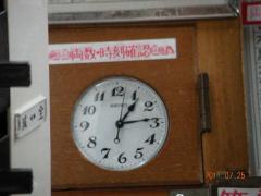 7.25岐阜駅