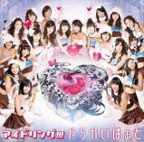idoling02.jpg