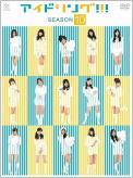 idoling10.jpg