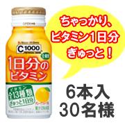 img_product_15555525634c80495ef2733.jpg