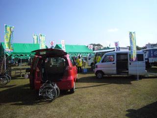 産業交流祭2009 ②