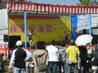 産業交流祭2009 ④