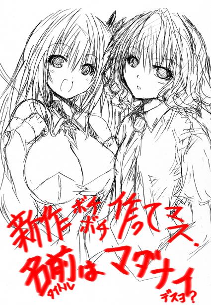 ブログネタ_001