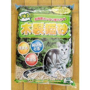 【あまえんぼ】木製猫砂