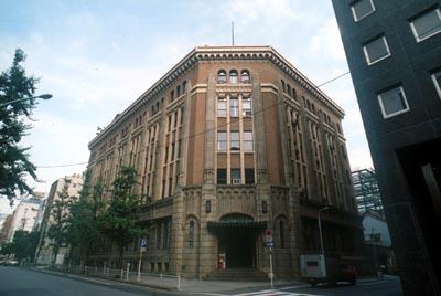 Kokura building