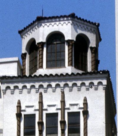 adachi building