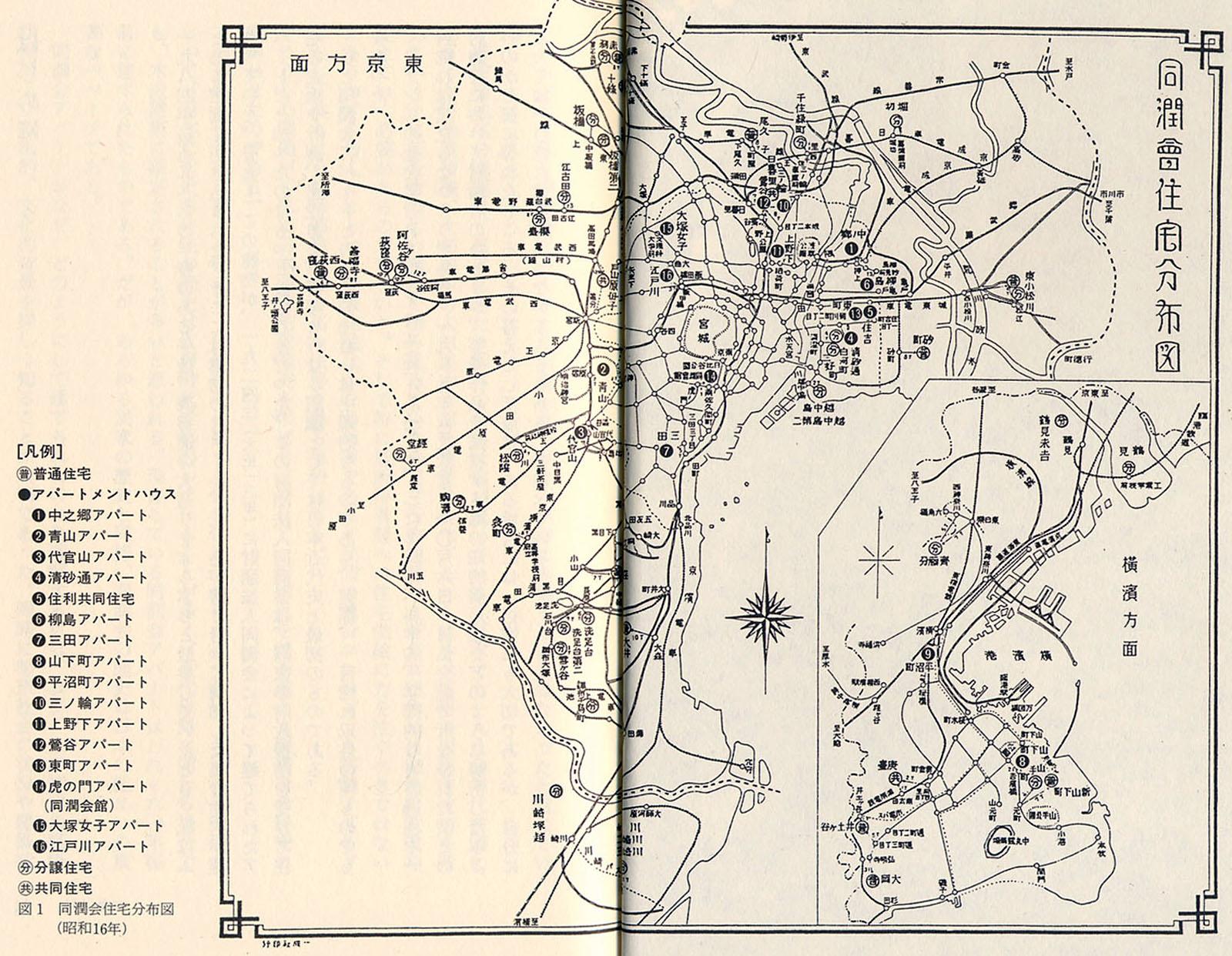 doujunkai map