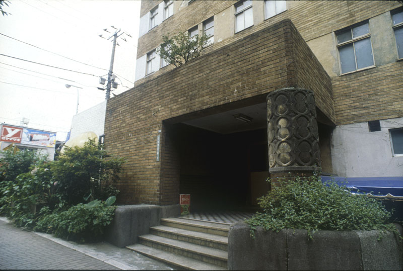Ohtsuka Joshi Apartment