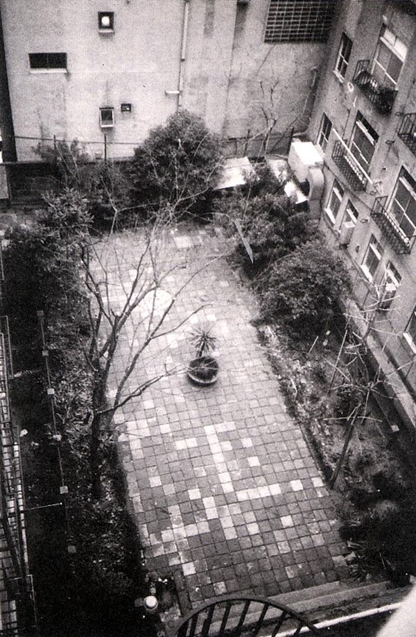 Ohtsuka Joshi Apartment