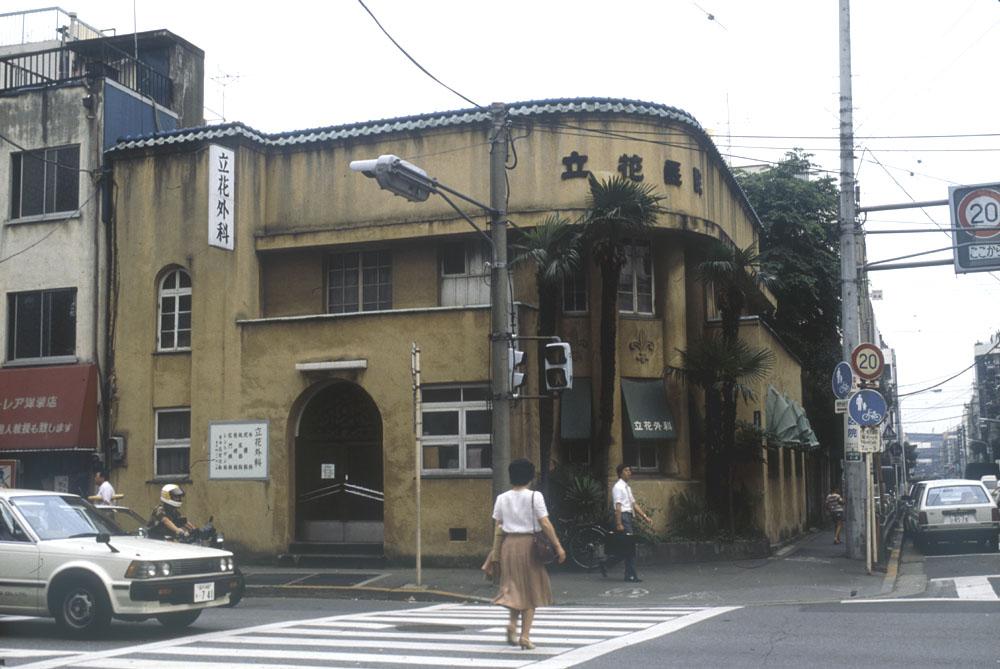 tachibana iin