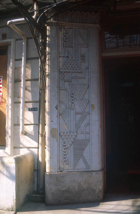 umeda building ornament
