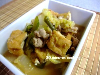 厚揚げと白菜の味噌煮