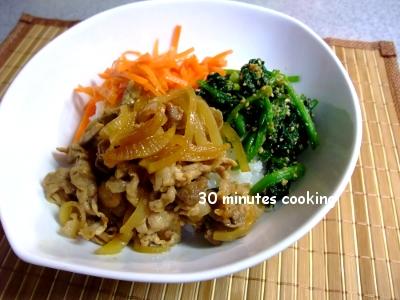 野菜もガッツリ★ウマウマのビビンバ丼