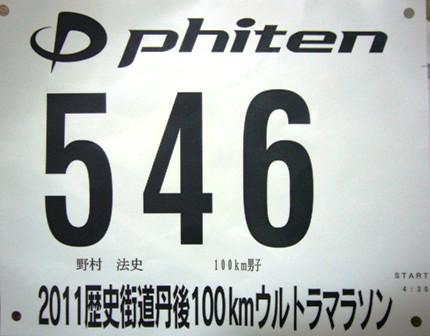 Pう1080757
